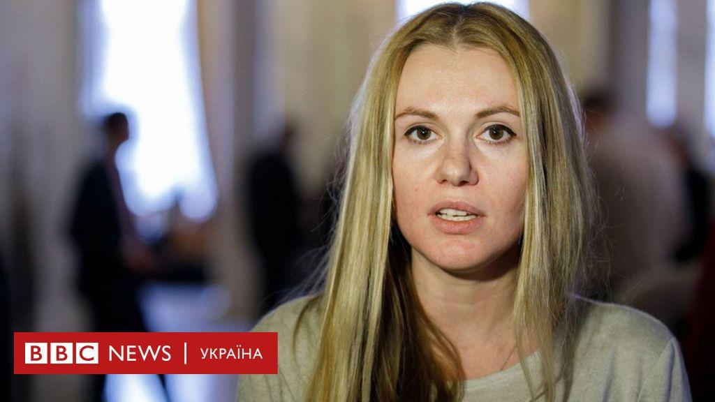 """Скандал у """"Слузі народу"""": депутатка каже про переслідування, бо не так голосувала"""