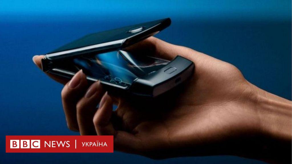"""Motorola відродила популярний """"телефон-жабку"""". Його екран згинається"""
