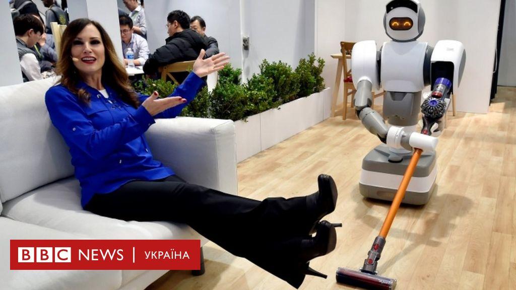 Секс робота за кордоном