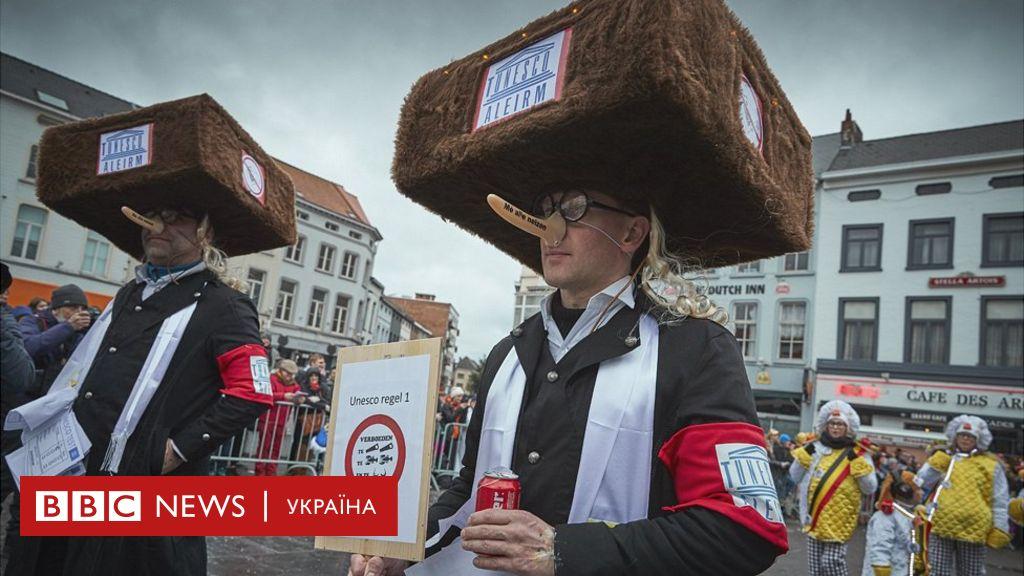 Засудили карнавал, на якому висміювали євреїв