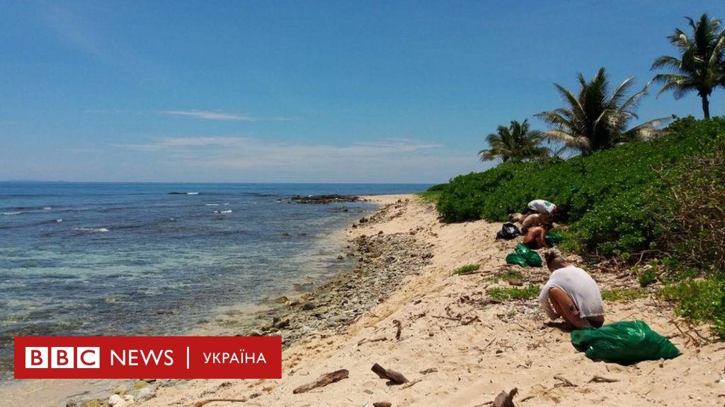 Блог мандрівниці: як стають волонтерами в раю - BBC Україна