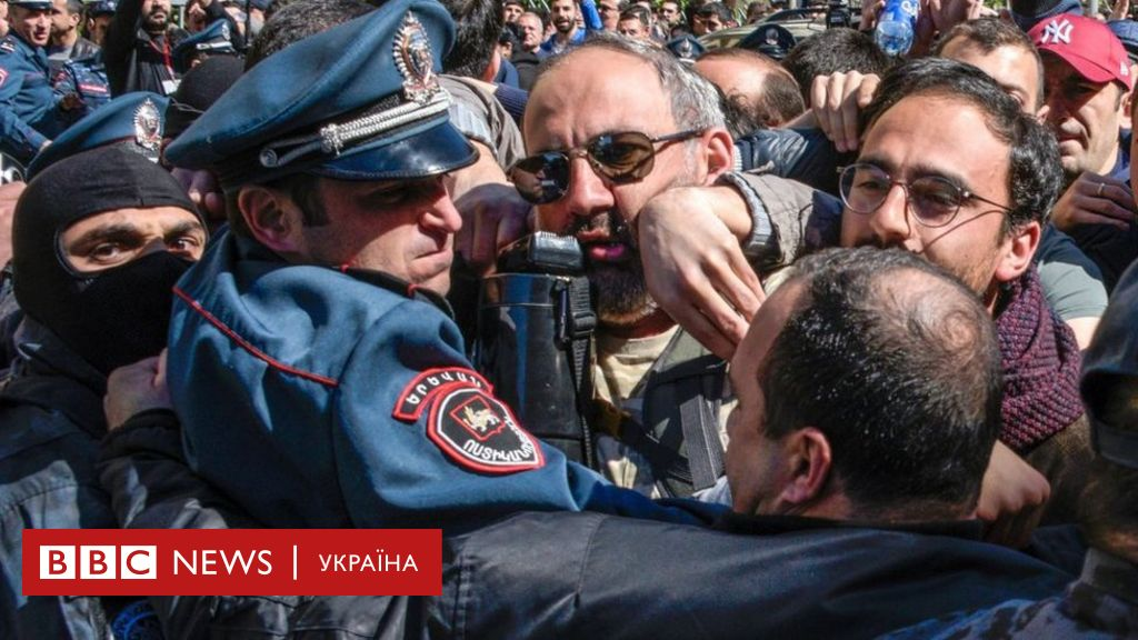 В столиці Вірменії масові зіткнення: є десятки поранених