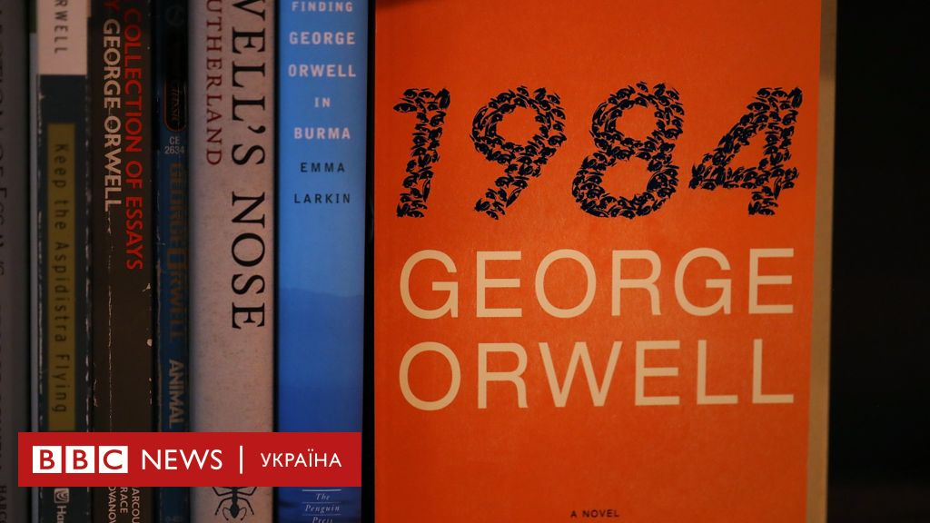 the novel 1984 by george orwell essay