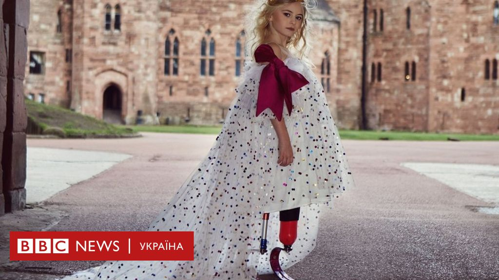 9-річна дівчинка без ніг вийде на подіум Тижня моди у Нью-Йорку