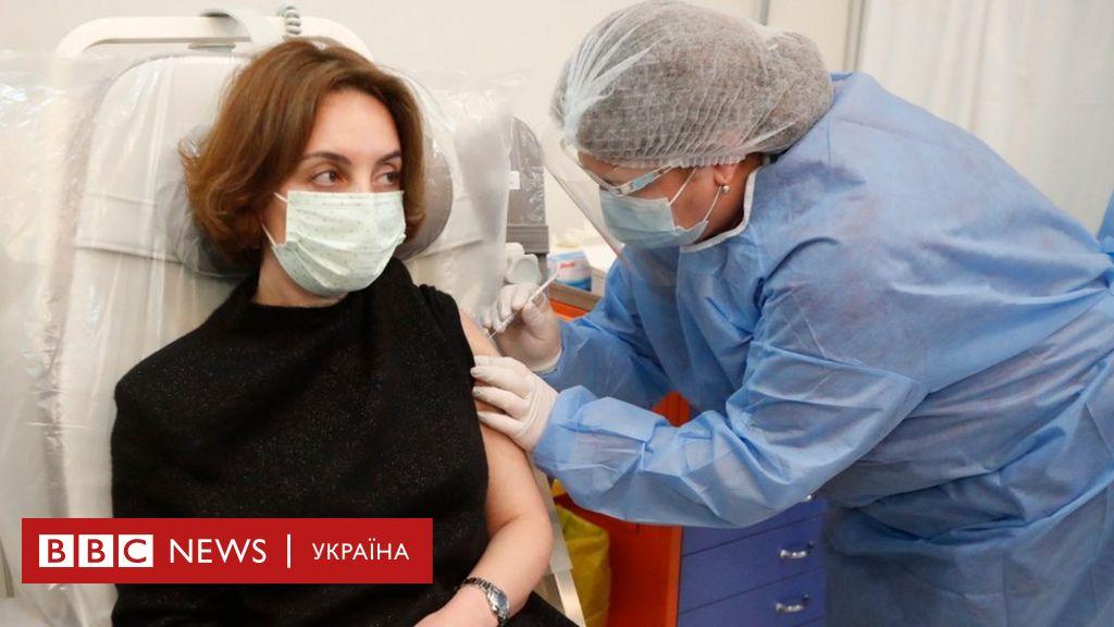Сім країн призупинили щеплення AstraZeneca. Що відбувається? - BBC News Україна