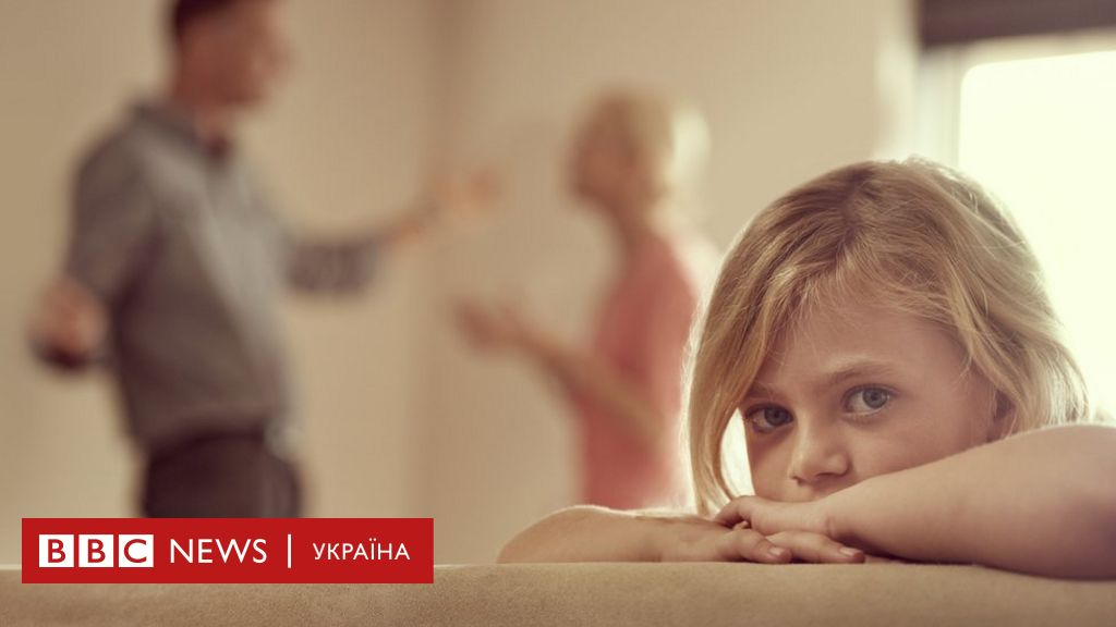 Батьки и дити займаються сексом