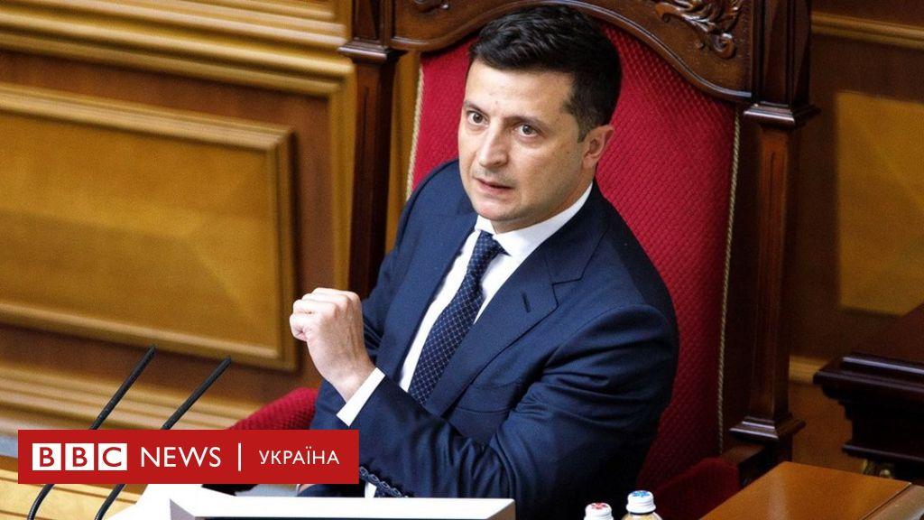 Зеленський хотів присвоїти батьку довічну стипендію? Фактчек - BBC News Україна