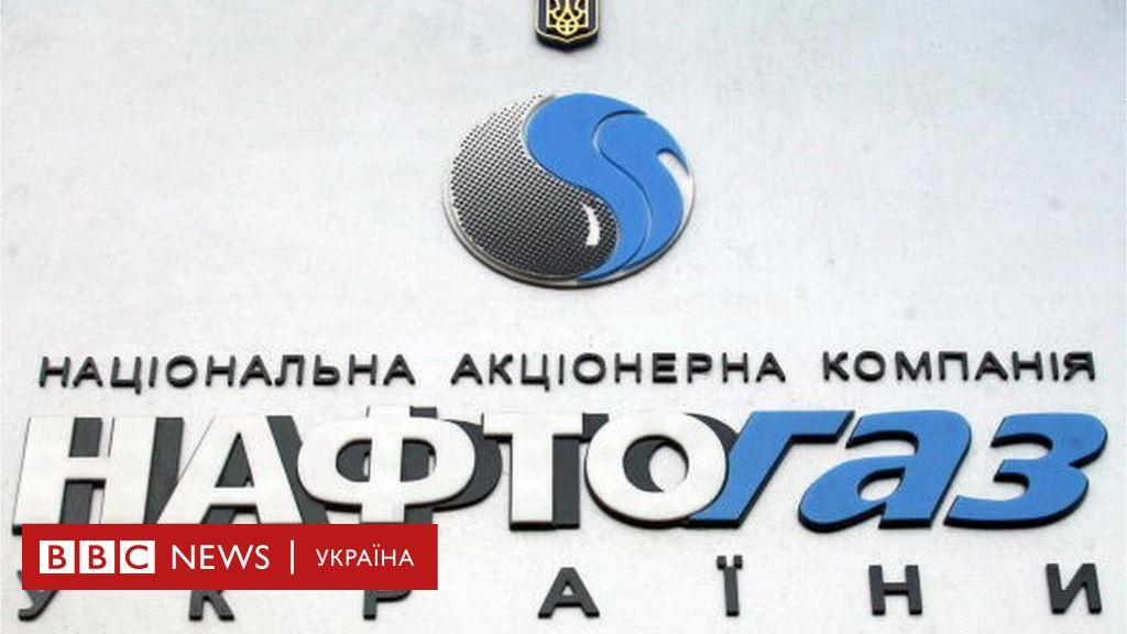 Новини  BBC News Україна
