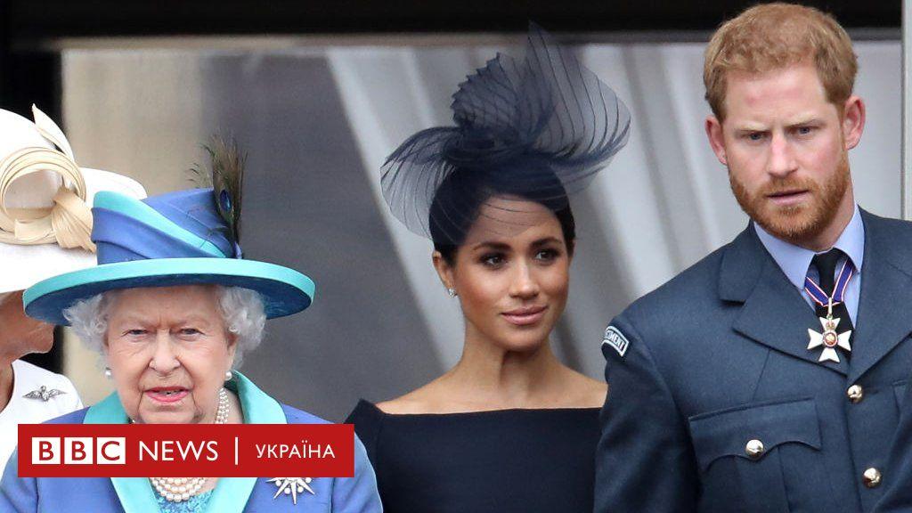 Скандали у британській королівській сім'ї: таємні принци, коханці та нацистська форма - BBC News Україна