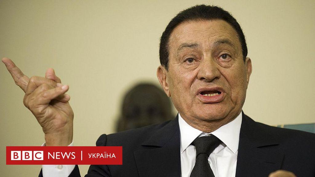 Помер експрезидент Єгипту Хосні Мубарак. Він керував країною 30 років