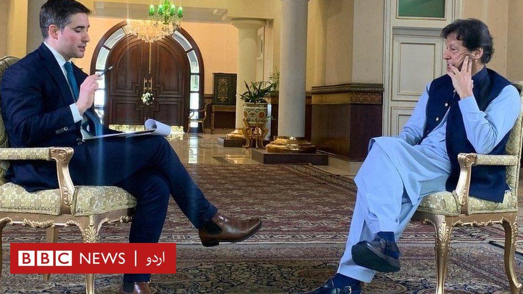 وزیر اعظم عمران خان کے بیان پر سوشل میڈیا پر بحث: 'مرد مت بنیں، روبوٹ بنیں' thumbnail