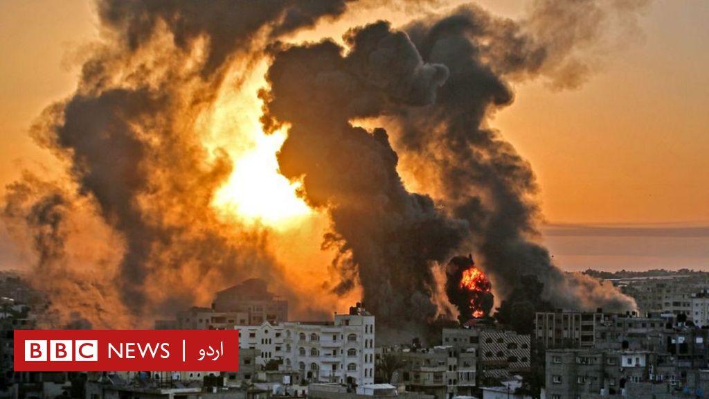 بی بی بی سی اردو - اسرائیل، فلسطین تنازع: غزہ میں تباہی کے مناظر، اسرائیلی آئرن ڈوم اور مظاہرے thumbnail