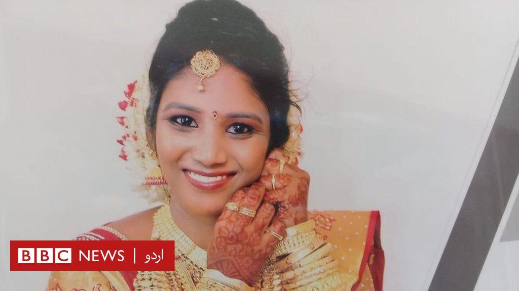 شوہر کی اہلیہ کو کوبرا سانپ سے قتل کرنے کی انوکھی واردات کی پولیس نے کیسے کھوج لگائی؟ thumbnail
