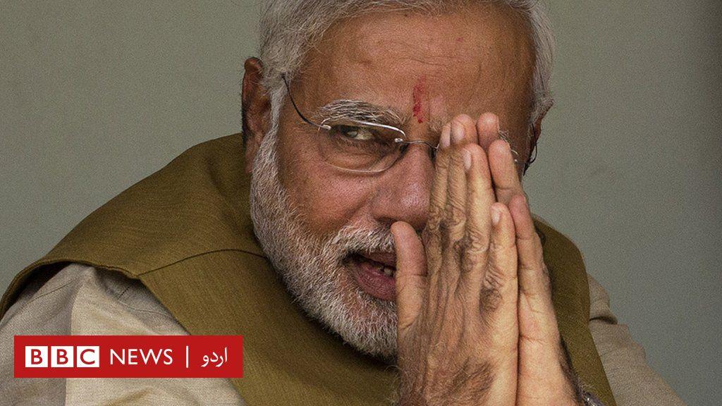 نریندر مودی کے سات سالہ دور حکومت کے بعد آج انڈین معشیت کہاں کھڑی ہے؟ thumbnail