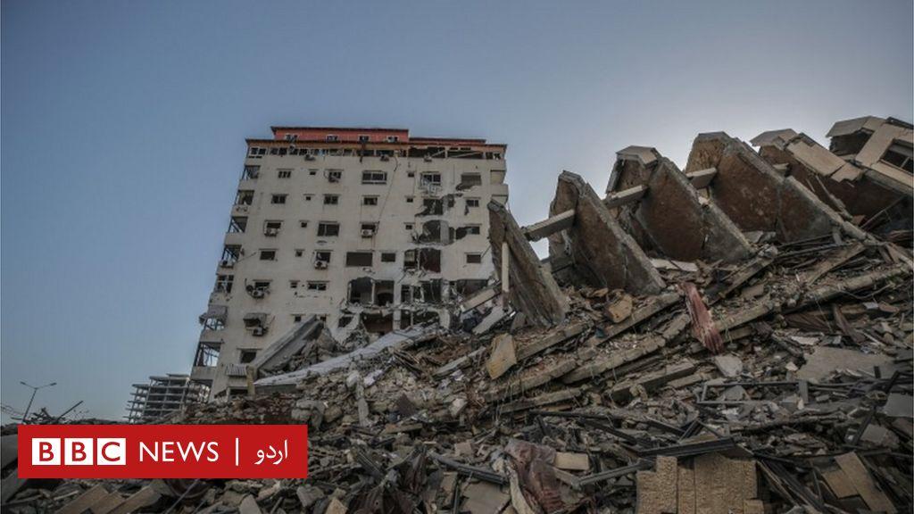 بی بی بی سی اردو - اسرائیلی حملے سے غزہ میں رہائشی ٹاور کی تباہی کے مناظر thumbnail