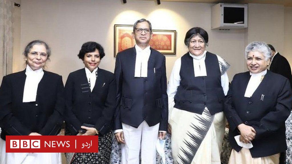 انڈیا میں تین خواتین ججز کی سپریم کورٹ میں تقرری قبل از وقت جشن تو نہیں! thumbnail