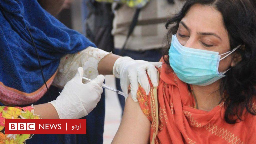 کووڈ 19: غریب ممالک میں کورونا ویکسین کی قلت ہو رہی ہے، عالمی ادارہ صحت کی وارننگ thumbnail