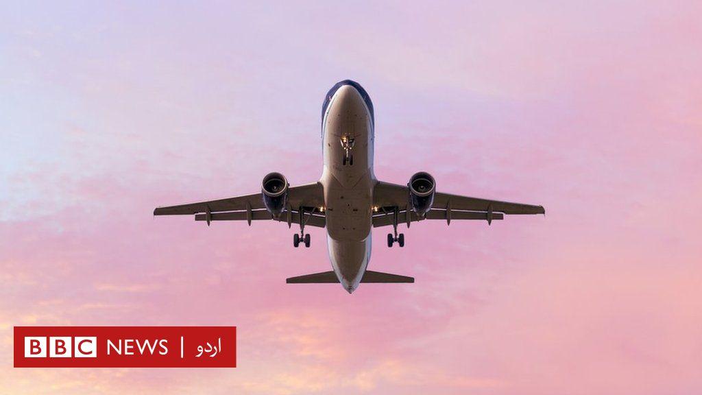 کیا پرواز کرتے طیارے کے ٹوائلٹ سے ہم پر فضلہ گر سکتا ہے اور اس کے ہم پر گرنے کے کتنے امکانات ہیں؟ thumbnail