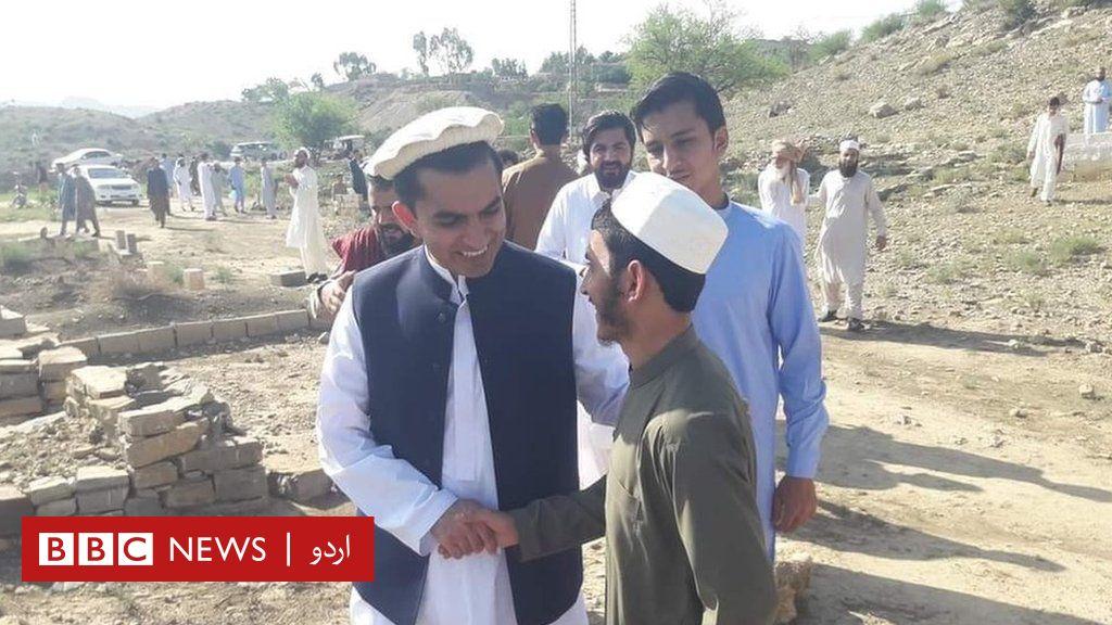 بی بی بی سی اردو - عید الفطر: پاکستان کا وہ علاقہ جہاں آج سعودی عرب سے بھی پہلے عید منائی جا رہی ہے، ذمہ داران کے خلاف مقدمہ درج thumbnail