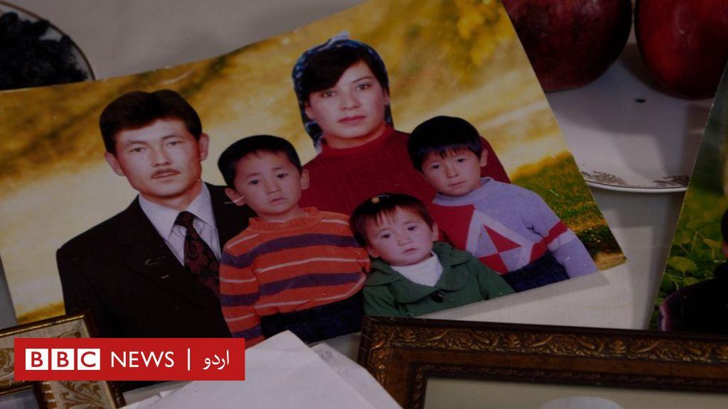 چینی حکام سنکیانگ کے لاپتہ بچوں سے متعلق اپنے وعدے پورے کرنے میں ناکام thumbnail