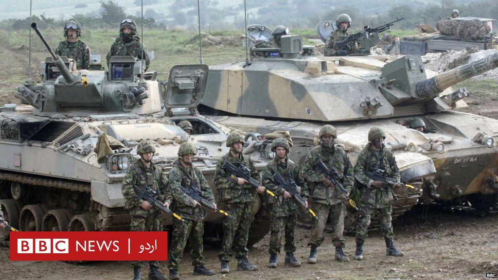 برطانوی فوج کا ٹینکوں کے بغیر مستقبل پر غور - BBC News اردو