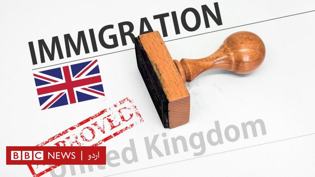 بی بی بی سی اردو - برطانوی شہریت کے مسائل: 'میں تو ہمیشہ یہ ہی سمجھتا تھا کہ میں برطانوی ہوں' thumbnail