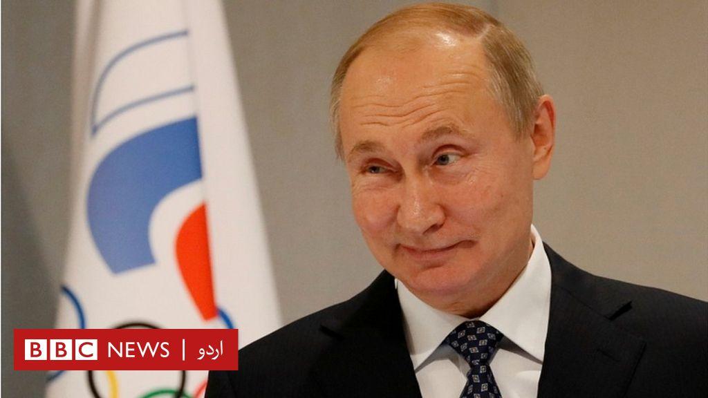 روس کے انتخابات میں دھاندلی کے دعوے، صدر ولادیمیر پوتن کی جماعت ایک بار پھر حکومت بنانے کے لیے پرامید thumbnail