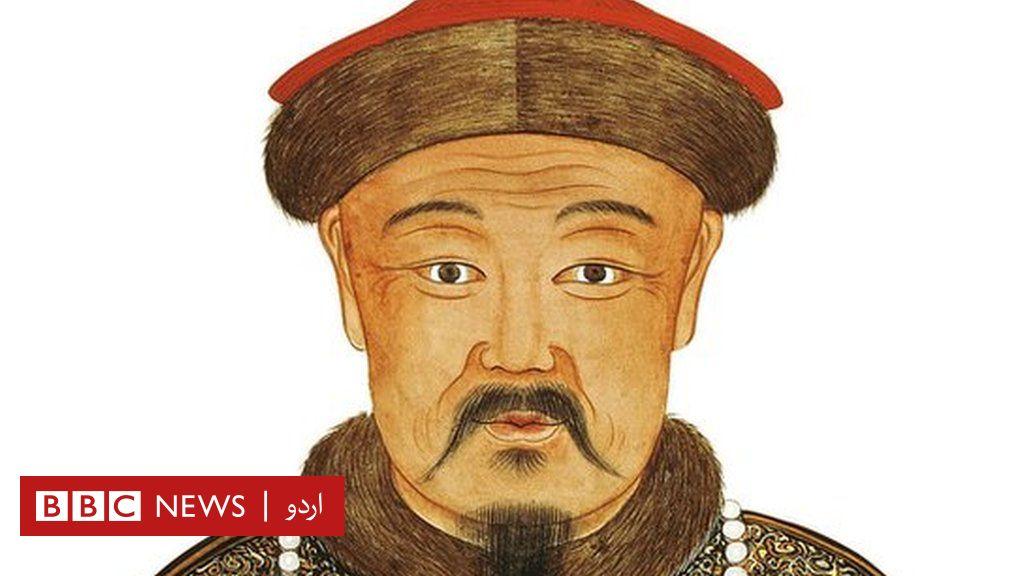 بی بی بی سی اردو - قبلائی خان: منگول خاندان کے وہ فرمانروا جنھوں نے چین پر قبضہ بھی کیا اور اسے دنیا سے بھی ملایا thumbnail