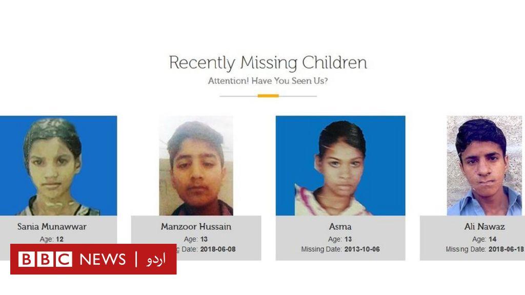 recent missing children - 1024×576