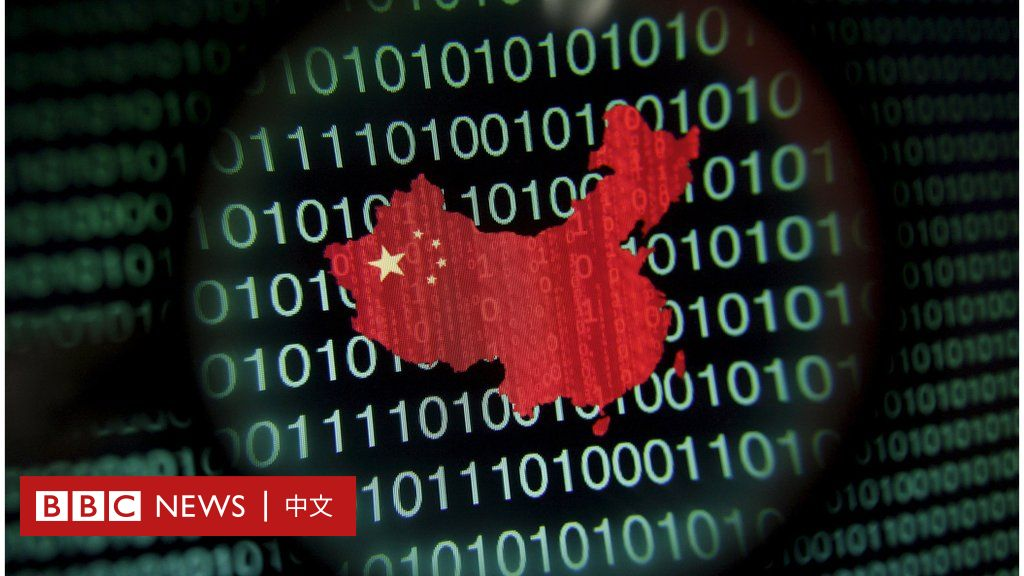 https://ichef.bbci.co.uk/news/1024/branded_zhongwen/16679/production/_105396719_hi027869497_1.jpg