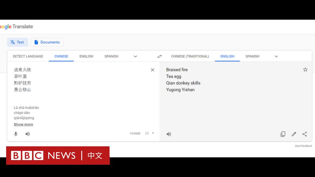 谷歌、微软AI和翻译耳机能帮你到什么程度