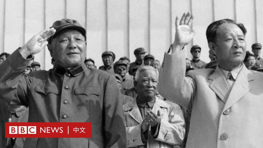 改革开放:读懂中国四十年变迁的五大问题- BBC News 中文