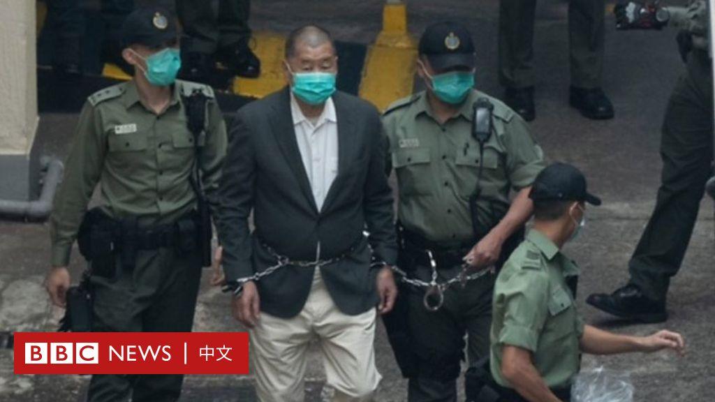 包括李志英和李柱铭在内的九名香港民主运动人士被判处8至18个月监禁,其中4人被停职-BBC新闻