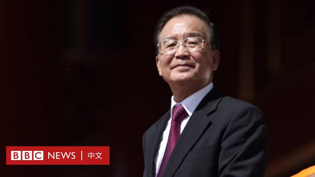 中国前总理温家宝的文章提醒他的母亲公平正义被禁止重新出版-BBC新闻