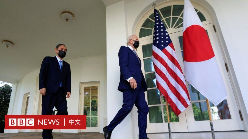 """《美国和日本联合声明》首先提到台湾问题以及香港和新疆的人权问题。 北京谴责两国参加""""小圈子"""" -BBC新闻"""