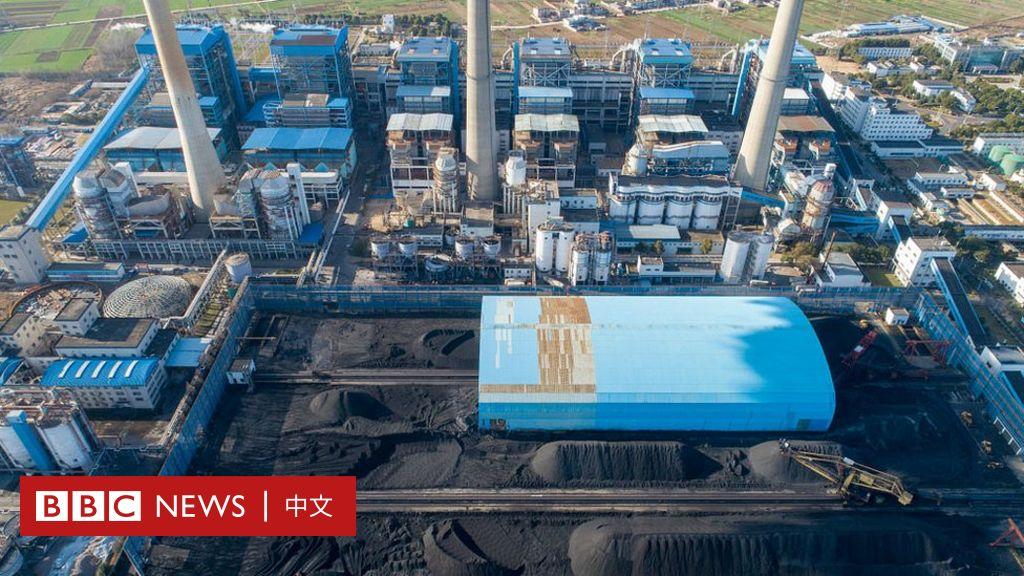 """可再生能源研究:中国减少煤基发电""""可节省1.6万亿美元"""" -BBC新闻"""