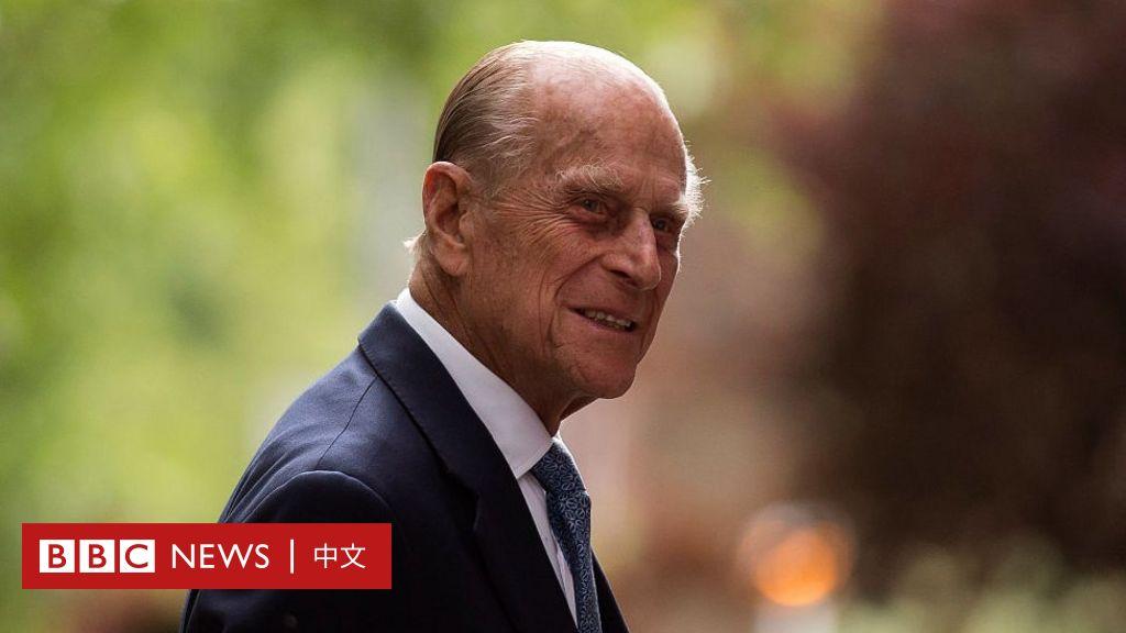 谁是费利佩亲王葬礼上的30名与会者和更多详细信息-BBC新闻