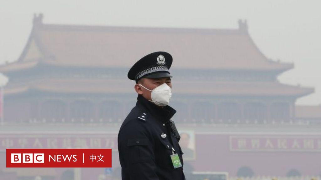 中美发表联合声明:应对气候危机的合作承诺-BBC新闻
