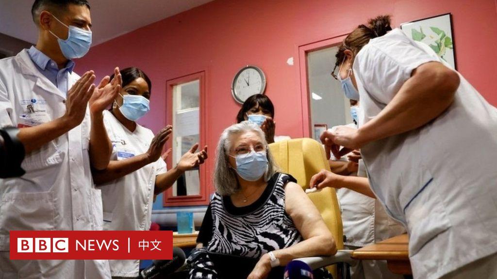 欧盟启动大规模疫苗接种-COVID-19变异株的全球传播-BBC新闻