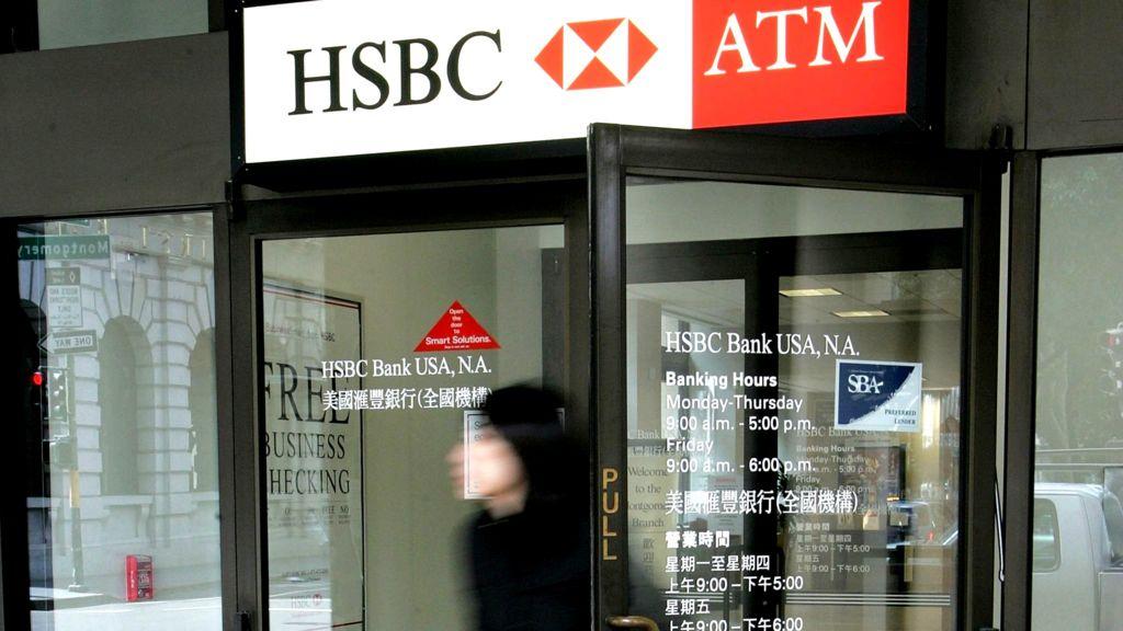 HSBC bank confirms US data breach - BBC News
