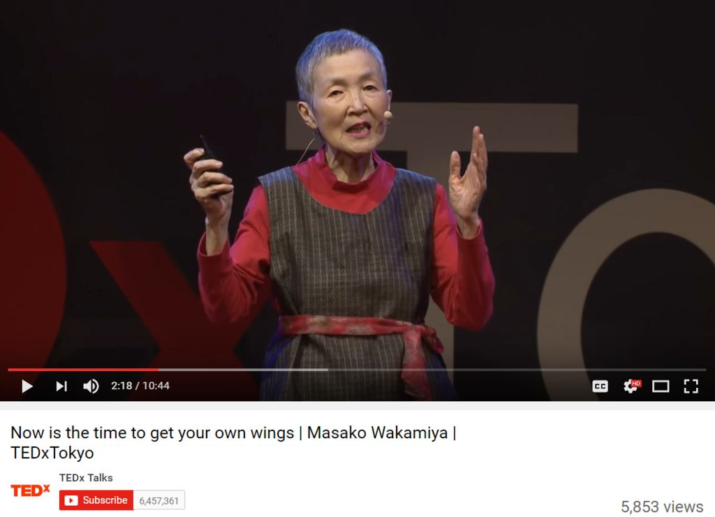 """Screengrab of YouTube video """"Now is the time to get your own wings 