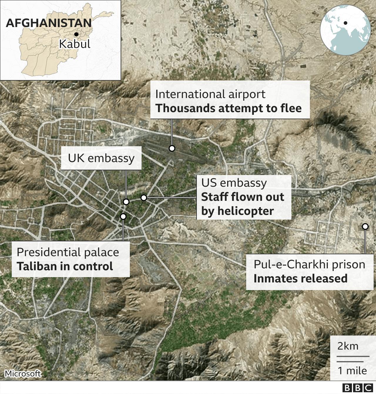 Χάρτης των γεγονότων στην Καμπούλ