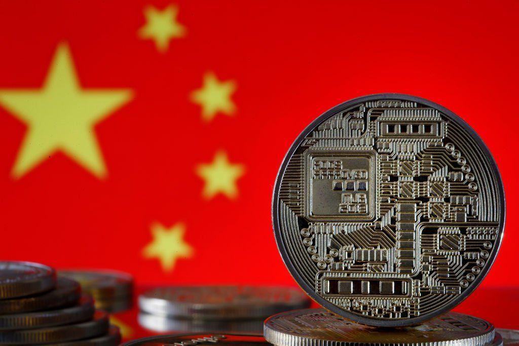 数字货币:中国为何高调争取全球领先者角色- BBC News 中文