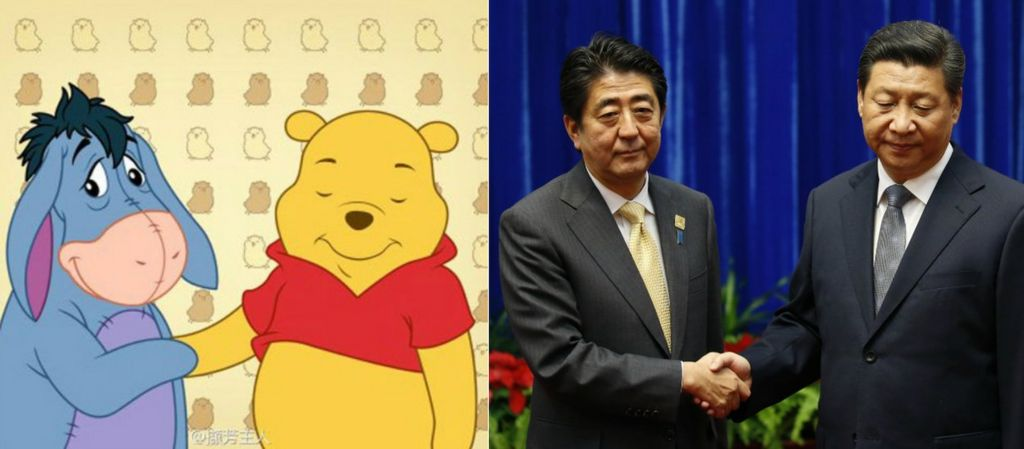 Shinzo Abe, Xi Jinping and Winnie the Pooh characters