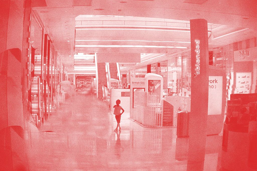 False Memory Archive, Crudely Erased Adults (Lost in the Mall), 2012-13