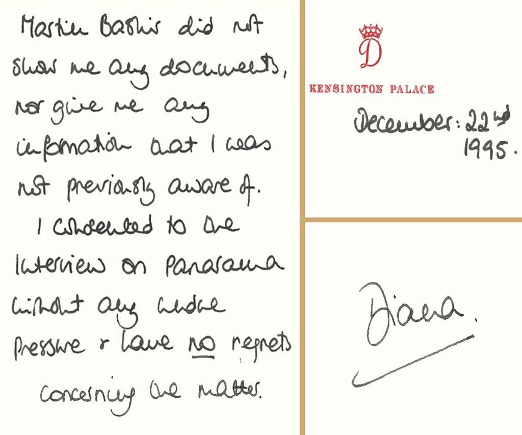 Princess Diana's words to the BBC, December 1995