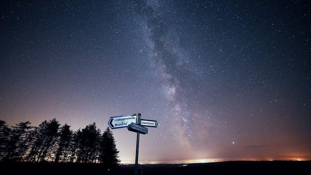 новоcти астрономии