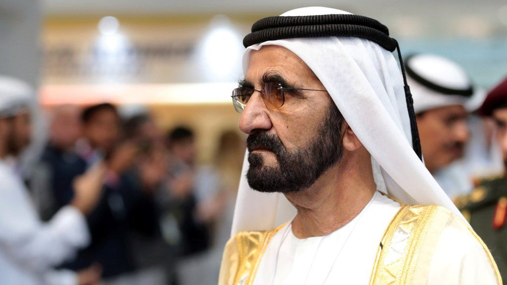 Plans withdrawn for Dubai ruler's new lodge at Inverinate - BBC News