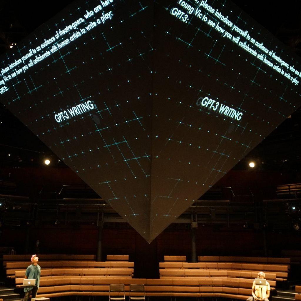 Перевернутая пирамида над сценой