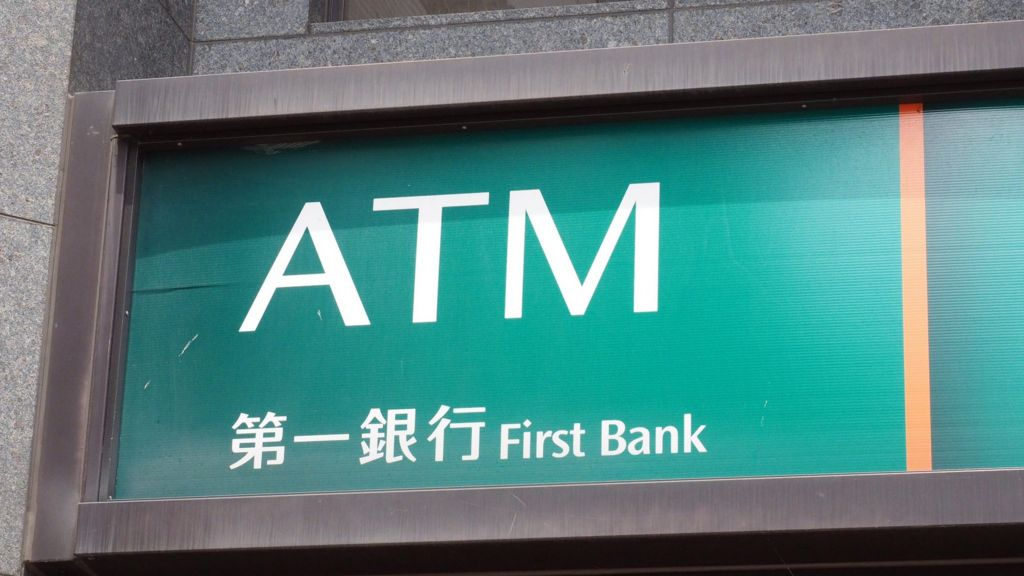 Taiwan ATM hack: Three jailed over $2 6m theft - BBC News